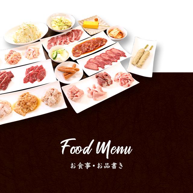 sp_20food_block01
